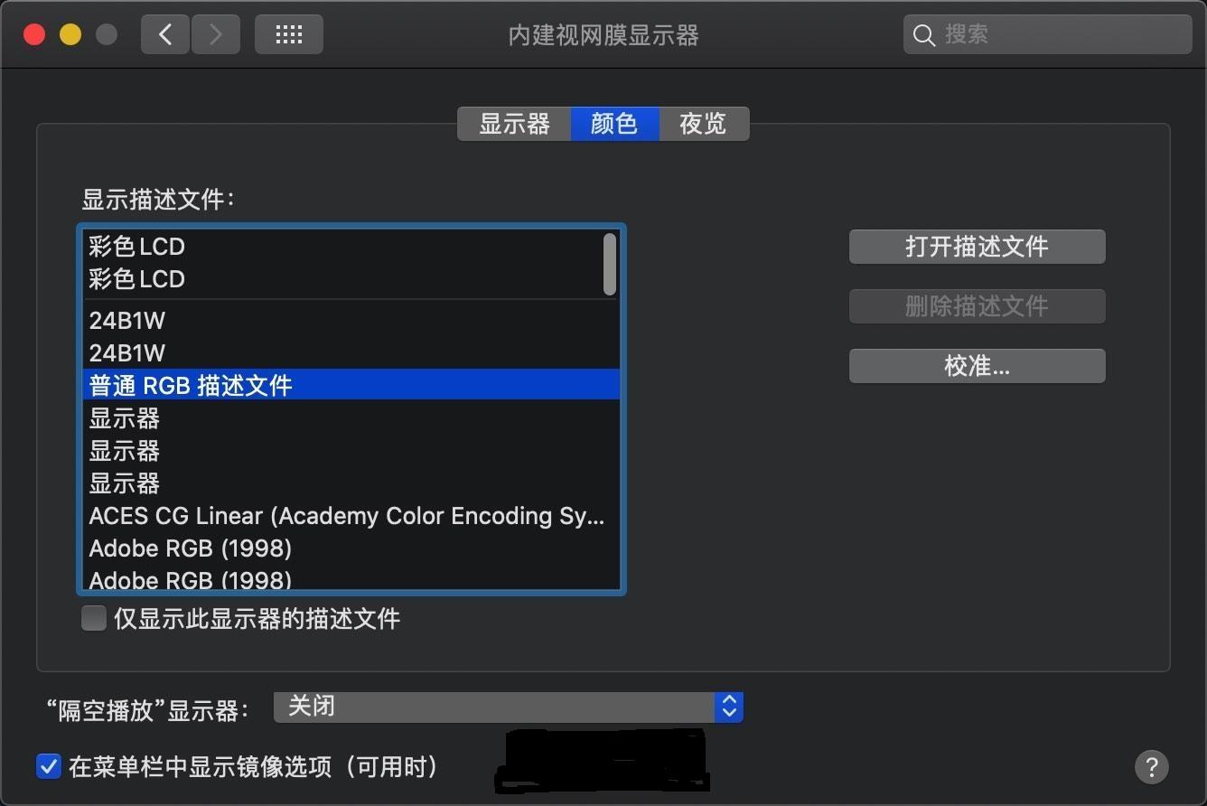 解决Mac苹果系统中Optical Flares光效插件不显示预览缩略图的方法插图1