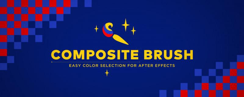 中文汉化AE插件-画面颜色选取调色替换修改Composite Brush v1.6.0 Win破解版+使用教程插图