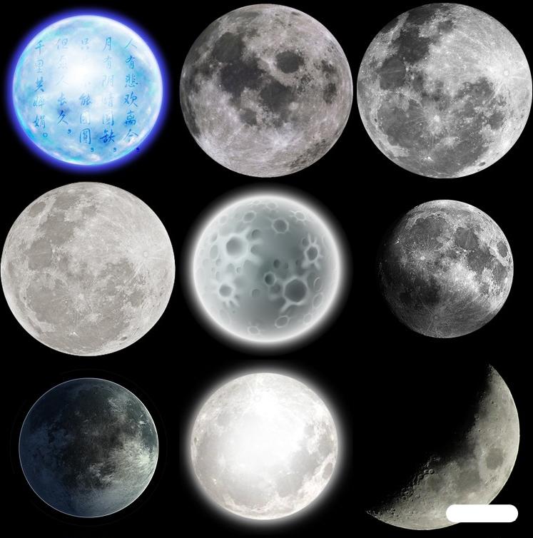 月亮月球圆月月相变化弯洁白月高清图片元素PNG免扣PS设计素材免费下载插图1