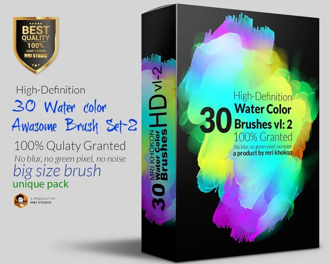 30个高品质的手绘水彩风格的PS画笔笔刷免费下载免登录插图
