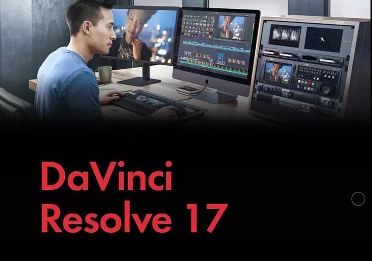 达芬奇调色软件免费版 DaVinci Resolve 17.0b4 Studio专业版插图