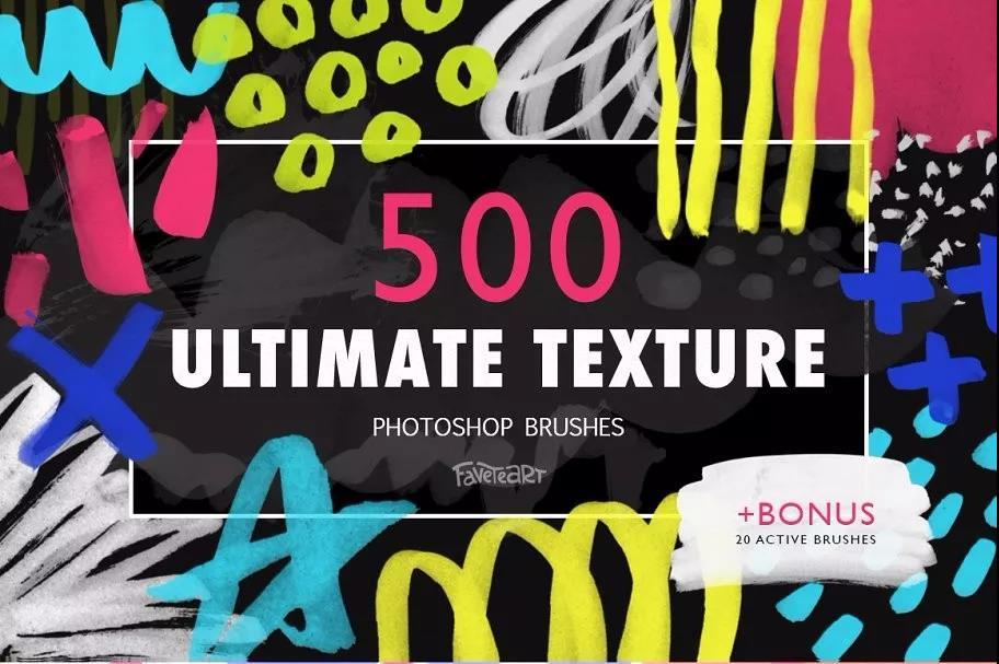 【笔刷】500款超级画笔笔触笔迹PS笔刷 免费下载插图